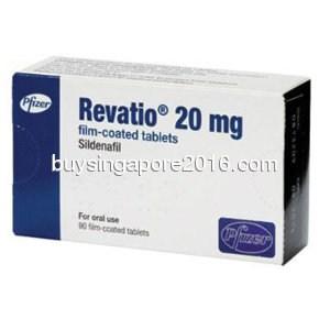 Buy Revatio Singapore